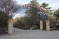 Vera Park entrance.JPG