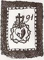Victoire Conen de Saint-Luc l'emblême du Coeur de Jésus.jpg