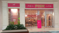 Victoria's Secret Pink (Bayshore).png