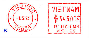 Vietnam stamp type DB3B.jpg