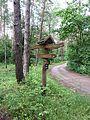 Vievio sen., Lithuania - panoramio (15).jpg