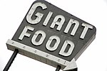 Vintage Giant Food sign.jpg
