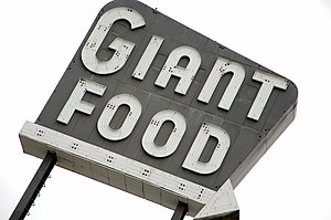 Laurel Shopping Center - Image: Vintage Giant Food sign