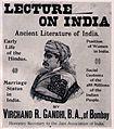Virchand Gandhi poster.jpg