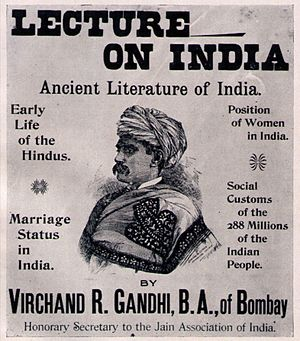 Jainism in the United States - Poster announcing lecture by Virchand Gandhi