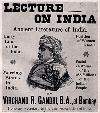 Virchand Gandhi - Poster announcing lecture by Virachand Gandhi