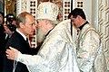 Vladimir Putin 5 May 2002-4.jpg