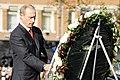 Vladimir Putin in the Netherlands 1 November 2005-5.jpg