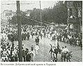 Volunteer Army Kharkiv 25 June 1919.jpg