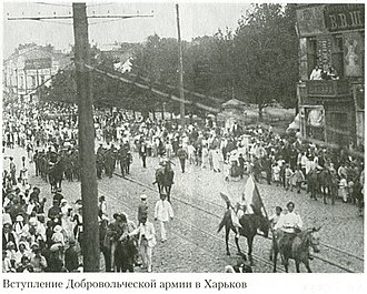 White movement - In the summer of 1919 Denikin's troops captured Kharkov