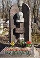 Vorontsov I.M. professor3.jpg