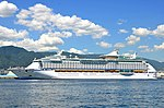 Voyager of the Seas at Port of Kobe.jpg