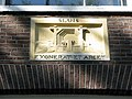 WLM - andrevanb - amsterdam, kalkmarkt 8 - detail (2).jpg