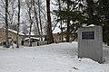 WW2 memorial - panoramio (1).jpg