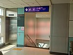 Waiting Room C7 to Gate C7, Taoyuan Airport Terminal 2 20180525.jpg