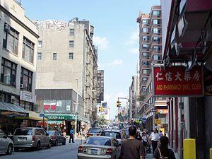 Centre Street (Manhattan) - Looking north on Centre Street