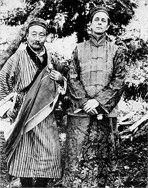 Walter Evans-Wentz - Walter Evans-Wentz and Lama Kazi Dawa Samdup photographed circa 1919