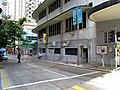 Wan Chai Road Near Wan Chai Market 2008.jpg