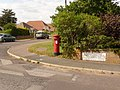 Wareham, postbox No. BH20 166, Drax Avenue - geograph.org.uk - 1365110.jpg