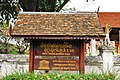 Wat Pong Sanuk Nua (29850859932).jpg
