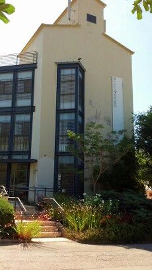 Eilon - The silo tower in Eilon nowadays hosts the management office of musical centre Keshet Eilon