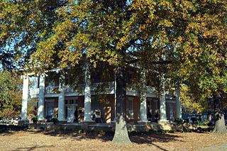 Watson House (Hamburg, Arkansas)