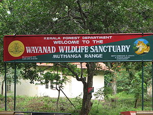 Wayanad Wildlife Sanctuary - Welcome to Muthanga