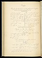 Weaver's Thesis Book (France), 1895 (CH 18438163-189).jpg