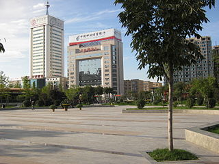 Weinan Prefecture-level city in Shaanxi, Peoples Republic of China