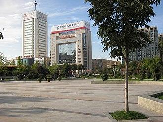 Weinan - Image: Wei Nan