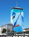 Wien 01 Ringturm 2017 a.jpg