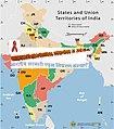 WikiProject AIDS Control Agencies in India.JPG