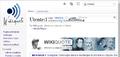 Wikiquote - titolo pagina principale (ridotto).png