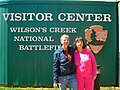 Wilson Creek Visitor Center.JPG
