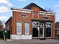 Winkelwoning Schoolstraat Musselkanaal.jpg