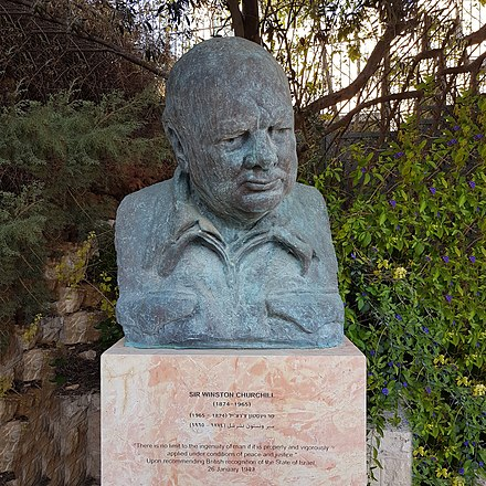 Bust of Churchill in Yael's Garden, Mishkanot Sha'ananim, Jerusalem. Winston churchil statue in Jerusalem.jpg