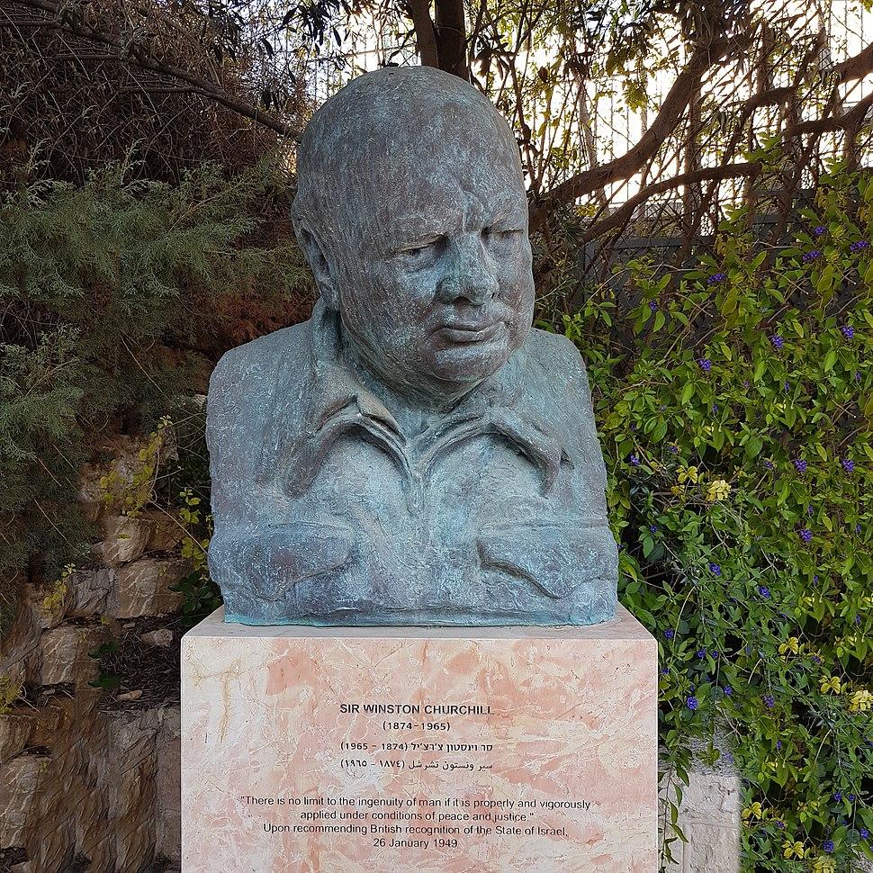 Winston churchil statue in Jerusalem