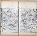 Wu bei zhi LOC 2004633695-10.tif