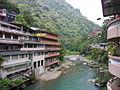 Wulai Hot Springs 01.JPG
