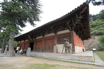 A timber hall built in 857, located at the Buddhist Foguang Temple of Mount Wutai, Shanxi Wutai Foguang Si 2013.08.28 11-20-48.jpg