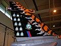 XX119 Jaguar GR.3A (3995448521).jpg