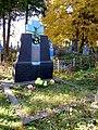Yakovychi Vol-Volynskyi Volynska-brotherly grave 4 prisoners-Volodymyr-Volynsky prison-general view.jpg
