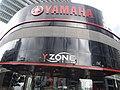 Yamaha Motors facade - panoramio.jpg