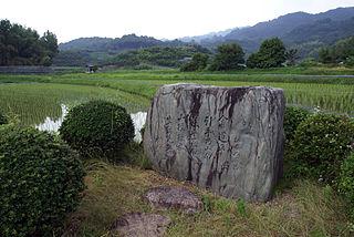 Yamato-Aogaki Quasi-National Park