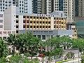 Yan Oi Tong Tin Ka Ping Primary School.jpg