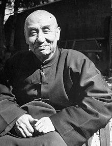 Yan Xishan 1950
