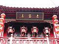 Yanchun Restaurant in zhenjiang 03 2011-10.JPG