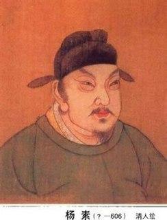 Yang Su Chinese general
