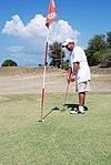 Yatera Secca Golf Course DVIDS85545.jpg