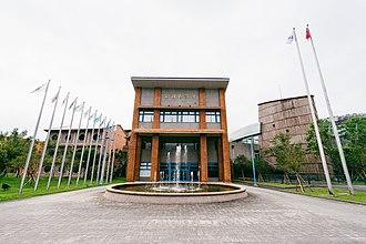 Yilan County Council - Image: Yilan County Council 20151205